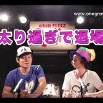 日本のバンド